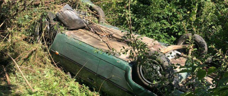 Смертельна ДТП на Закарпатті: Під колесами авто загинув 74-річний чоловік (ФОТО)