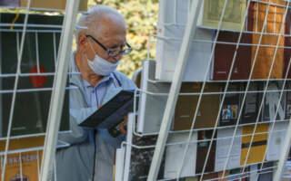 """В Ужгороді готуються до ювілейної виставки """"Книга-фест"""""""