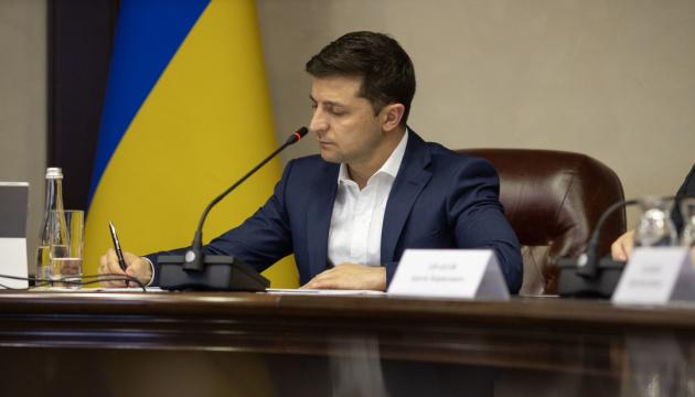 Зеленський призначив нового голову РДА на Закарпатті