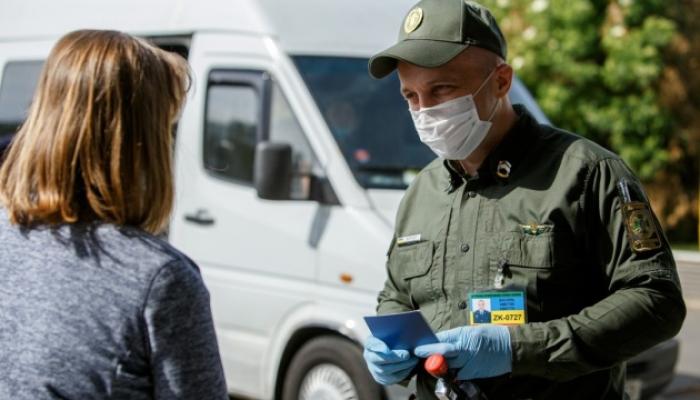 УВАГА! Почали діяти нові правила перетину кордону   та контрольних пунктів в'їзду-виїзду, що пов'язані з карантином