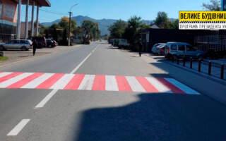 На Рахівщині триває ремонт дороги національного значення