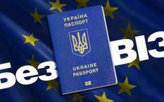 Чехія виступає ЗА обмеження безвізу для України